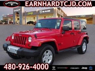 Used Cars Gilbert AZ | Earnhardt Chrysler Jeep Dodge RAM